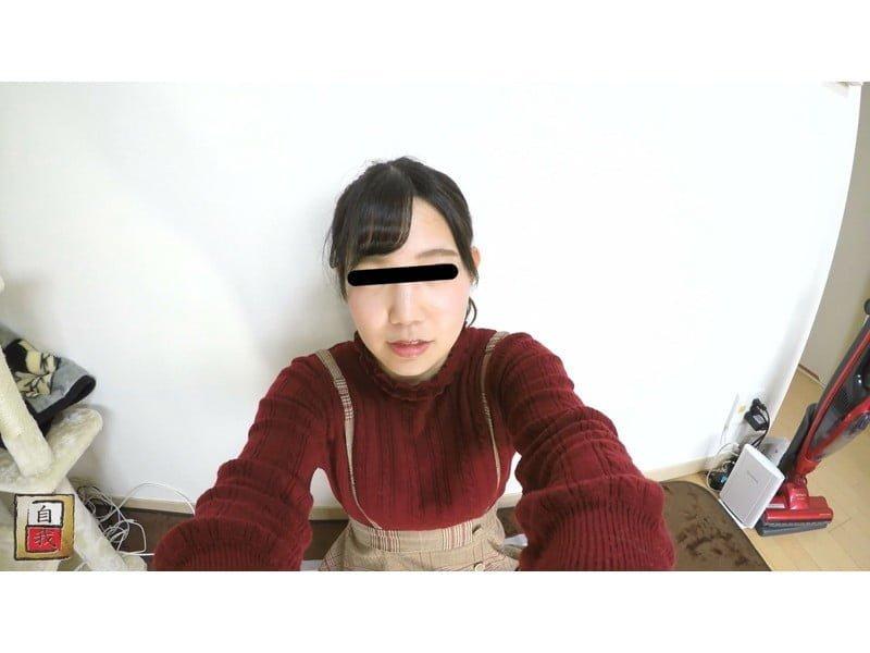 自画撮り大便ドキュメント ある素人女子のウンチ日記 その4