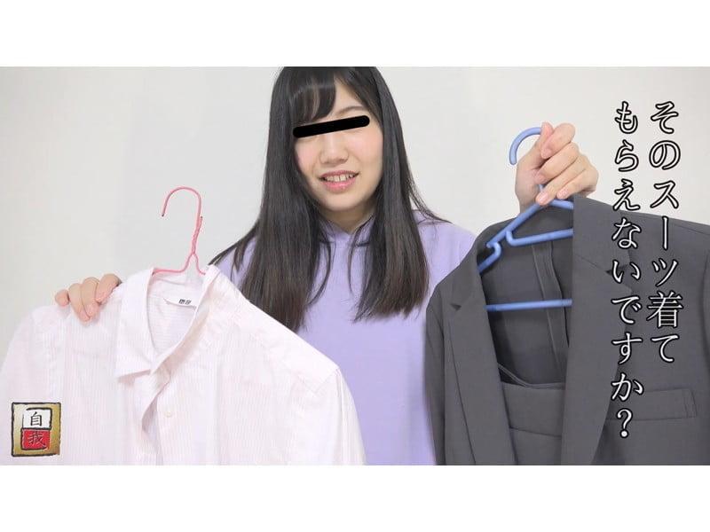 自画撮り大便ドキュメント ある素人女子のウンチ日記 その13