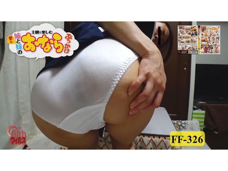 2019 Filthかわいいおならベスト~臭う放屁42プー~ その18